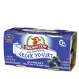 Brown Cow Greek Blueberry Yogurt